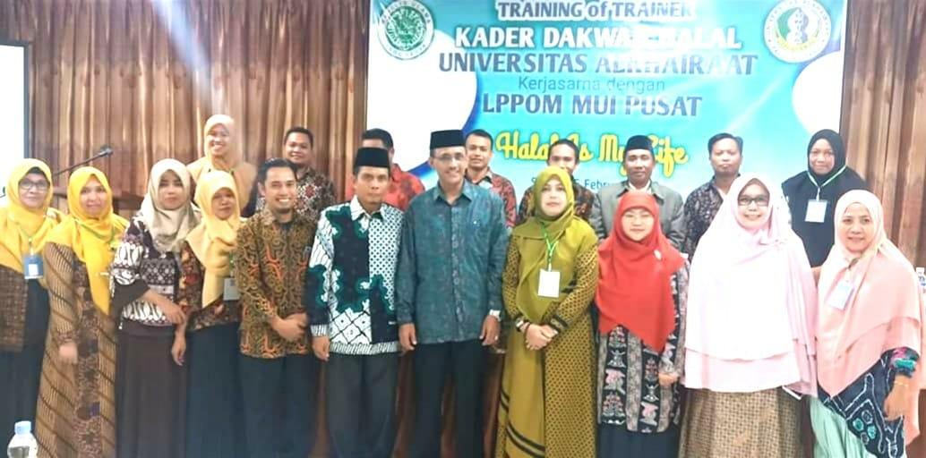 Rektor Unisa  Kukuhkan Pengurus Halal Care Community